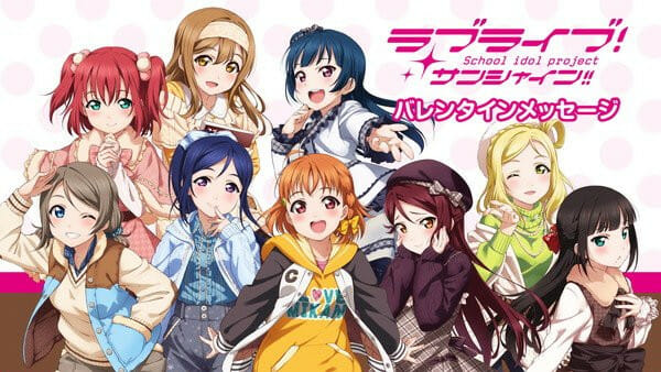 Love Live Sunshine Visual 002 - 20160215