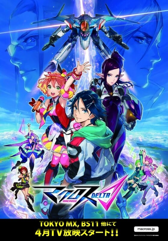Macross Delta Visual 002 - 20160206