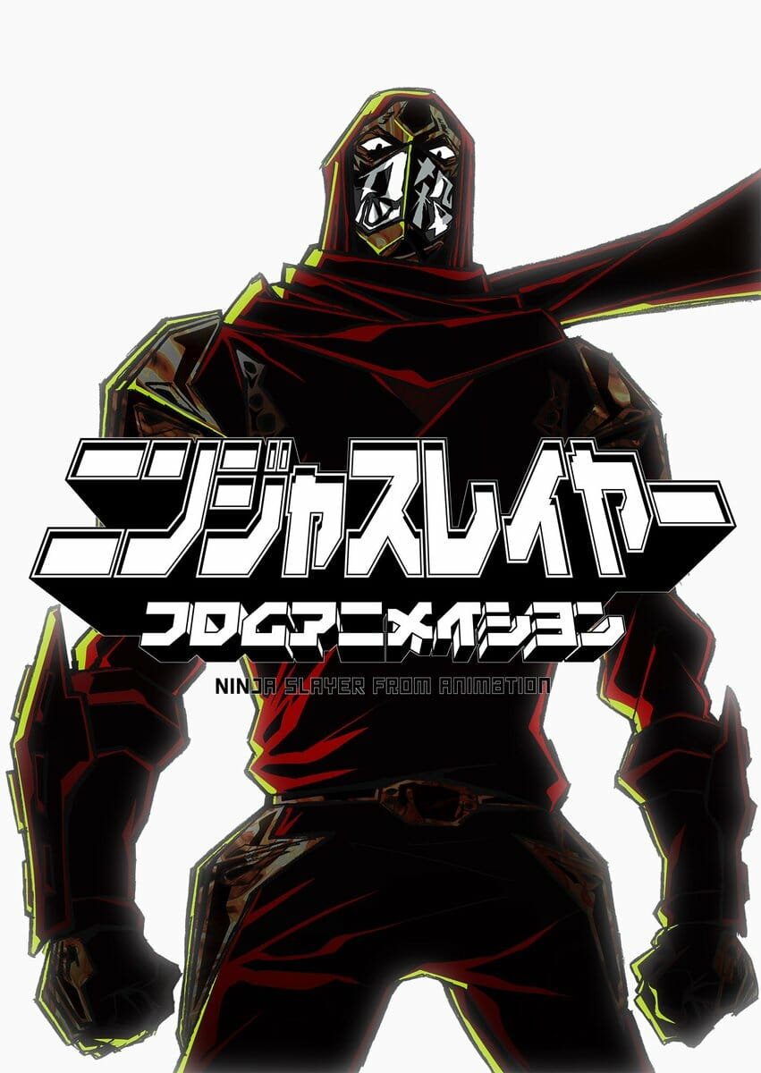 Ninja Slayer TV Visual 001 - 20160226