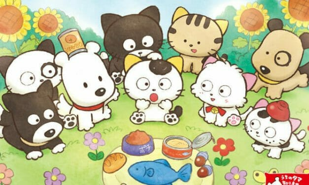 "New ""Tama & Friends"" Short-Form Anime In The Works"