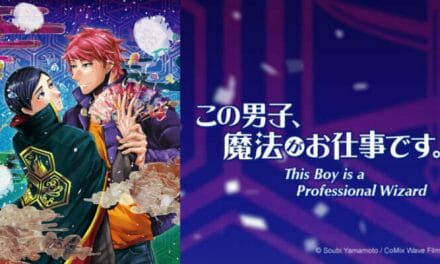 Crunchyroll To Stream This Boy is a Professional Wizard