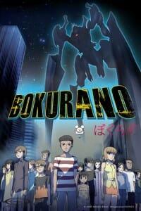 Bokurano Visual 001 - 20160308