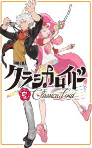 Classicaloid Visual 001 - 20160325