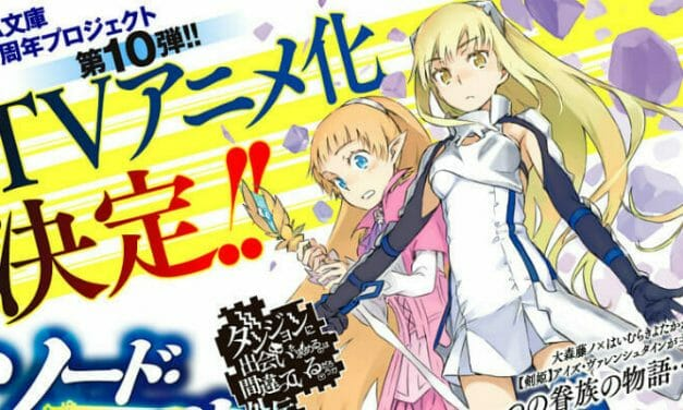 DanMachi: Sword Oratoria Anime Gets April 2017 Premiere
