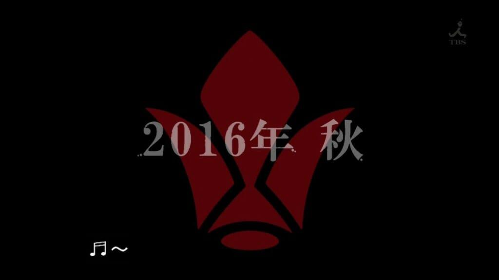Gundam Iron Blooded Orphans Second Season Reveal 001 - 20160327