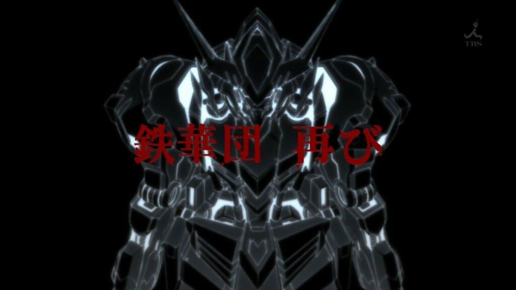 Gundam Iron Blooded Orphans Second Season Reveal 002 - 20160327