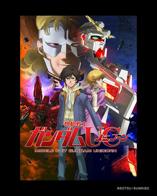 Gundam Unicorn Re 0096 Visual 001 - 20160330