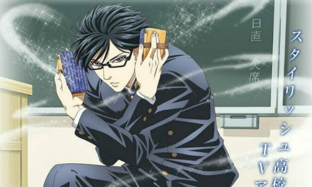 """Haven't You Heard? I'm Sakamoto"" To Stream on Crunchyroll & The Anime Network"