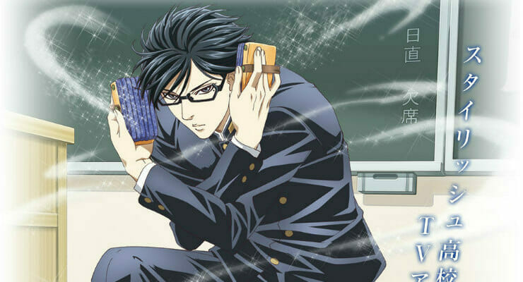 """First """"Haven't You Heard? I'm Sakamoto"""" PV Gets Its Swag On"""