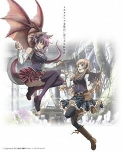 Rage of Bahamut Manaria Friends Visual 001 - 20160308