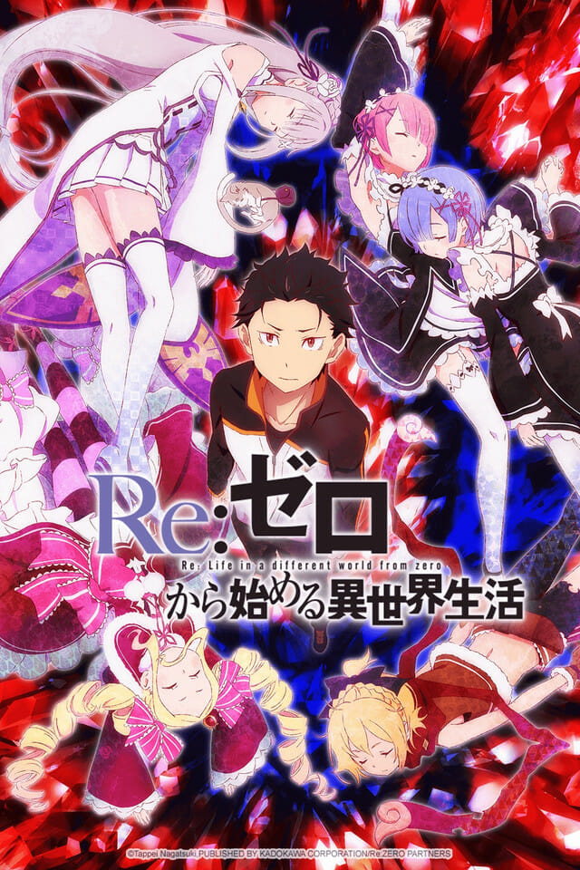 Re Zero Starting Life In Another World Visual 001 - 20160322