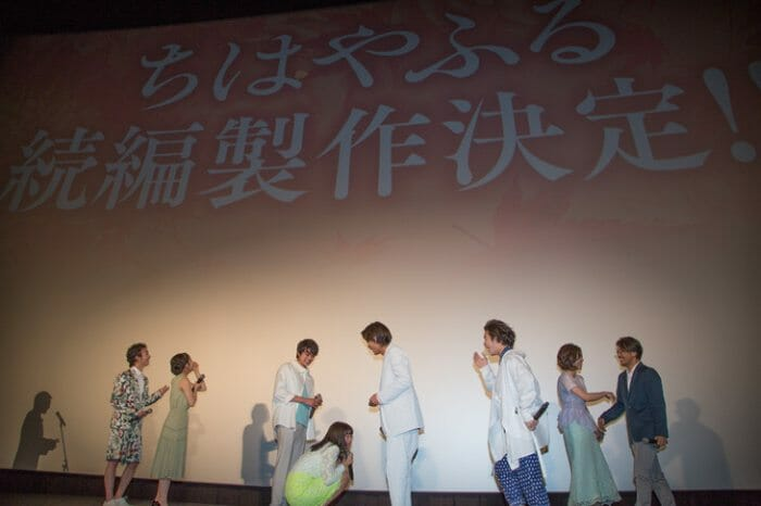 Chihayafuru 3rd Film Announcement Visual 001 - 20160429
