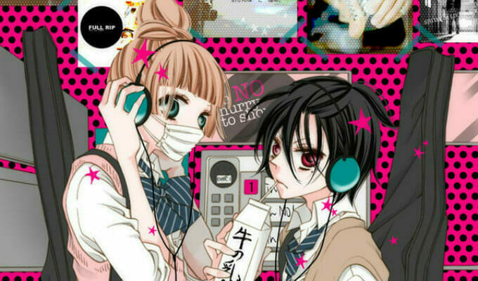 Fukumenkei Noise Gets Anime Adaptation
