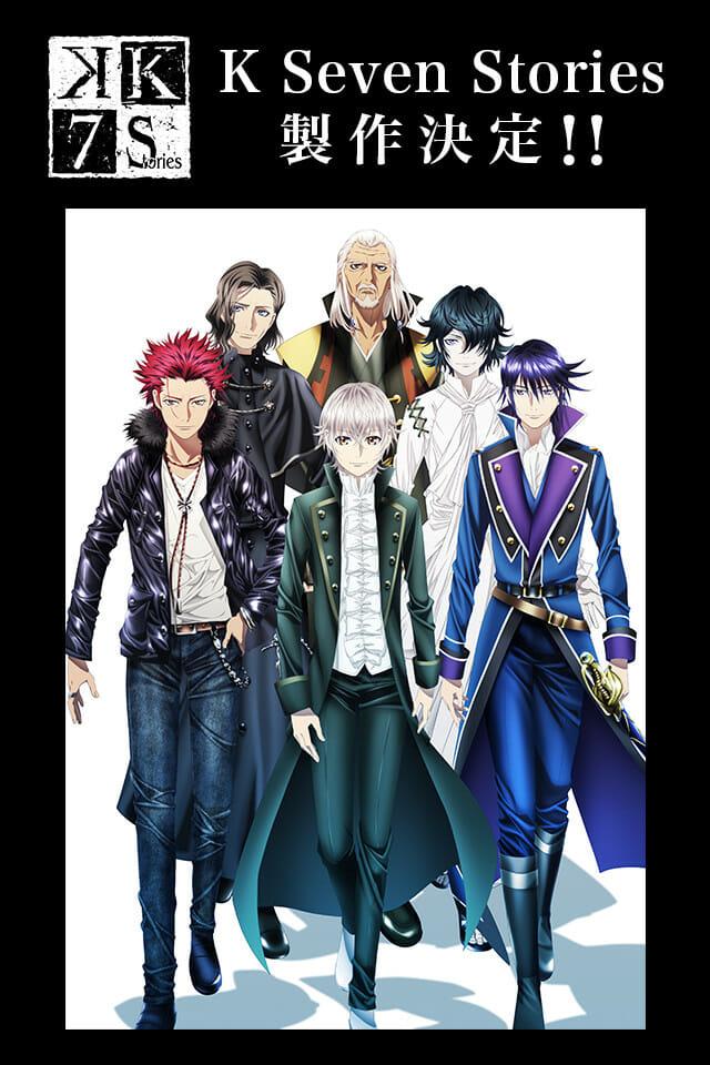 K Seven Stories Visual 001 - 20160430