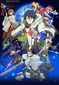 Log Horizon Visual 001 - 20160427