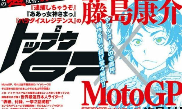 Kousuke Fujishima's Toppu GP Manga Begins Simul-Publication