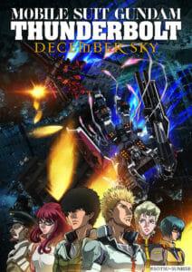 Gundam Thunderbolt Blu-Ray Boxart 001 - 20160528
