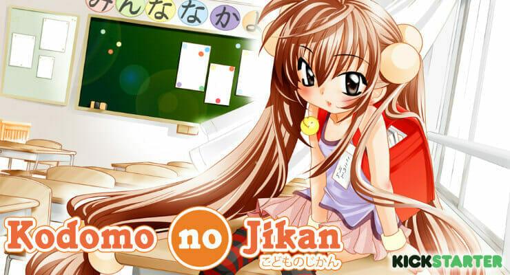 Kodomo no Jikan Kickstarter Completes With $185,725 USD