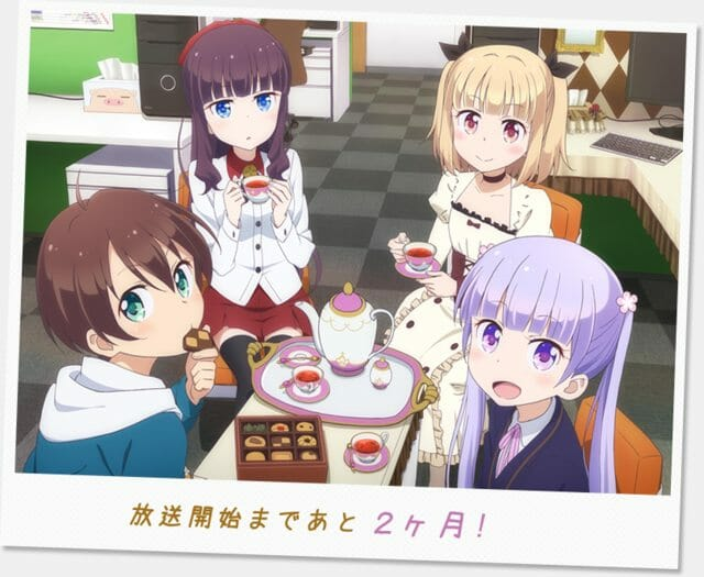 New Game Visual 002 - 20160523