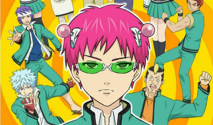 """The Disastrous Life of Saiki K."" Anime Gets Second Season"