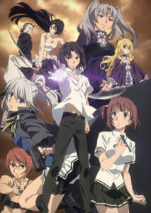 Taboo Tattoo Visual 002 - 20160528