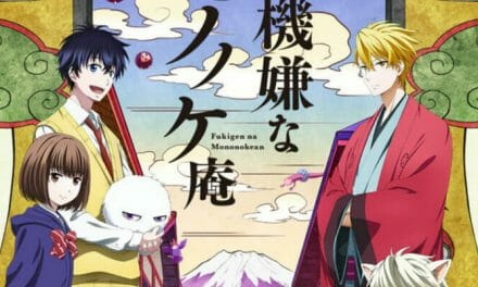 Funimation to SimulDub The Morose Mononokean II