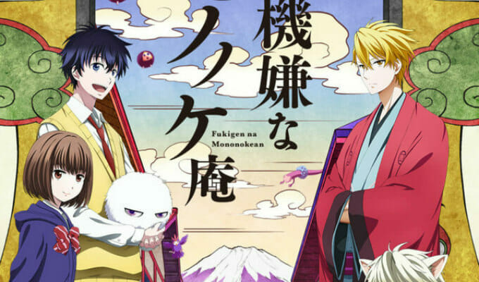 "Crunchyroll To Simulcast ""The Morose Mononokean"" Anime"