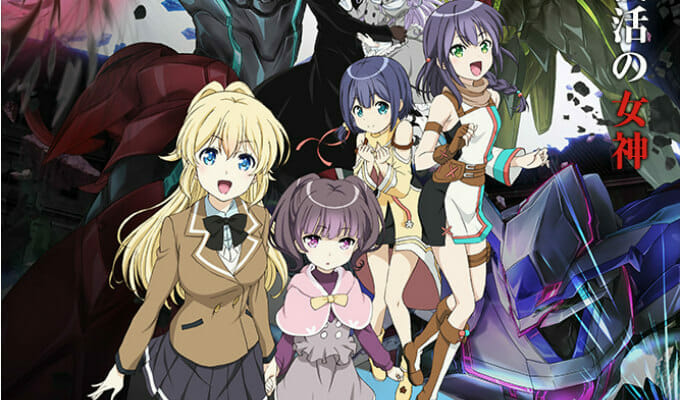 Regalia: The Three Sacred Stars Gets New PV, Cast Members, & Premiere Schedule