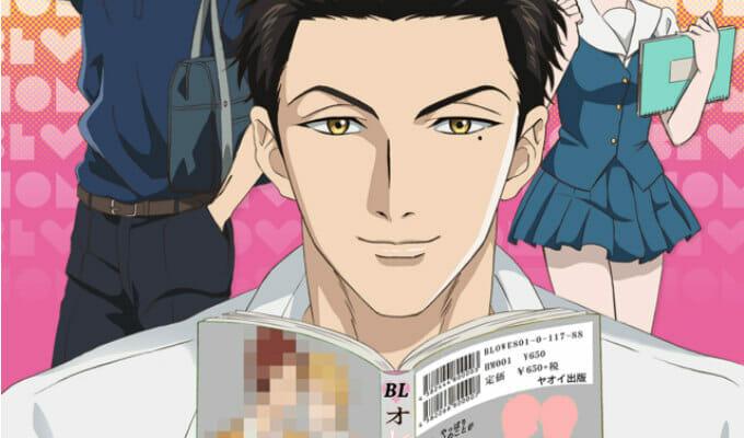 """Crunchyroll Adds """"The Highschool Life of a Fudanshi"""""""