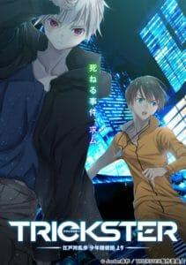Trickster Anime Visual 001- 20160601