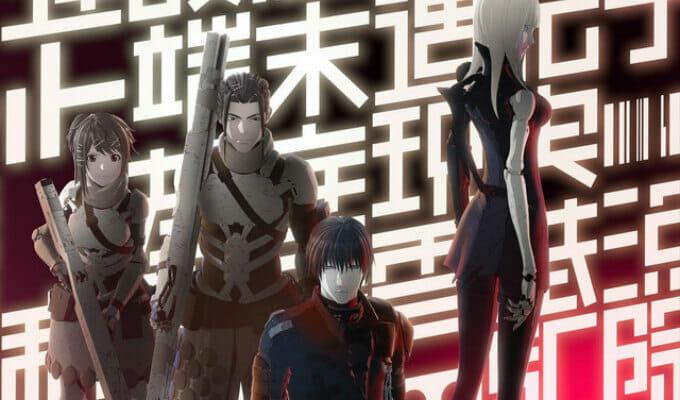 Blame! Anime Film Gets New Visual & Teaser Trailer