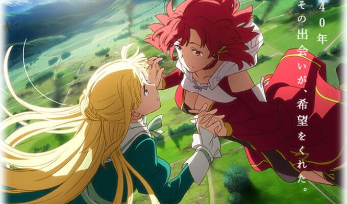 Funimation Announces Izetta: The Last Witch Dub Cast