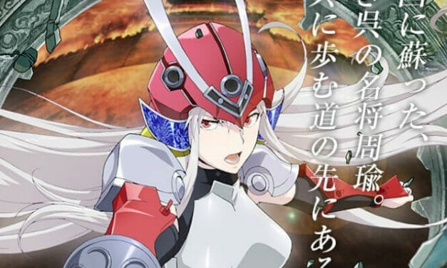 """Pierrot Unveils """"Soul Buster"""" Anime Series"""