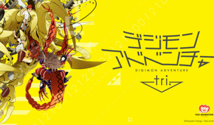 Shout! Factory Streams Digimon Adventure tri.: Confession Dub Trailer, Clips