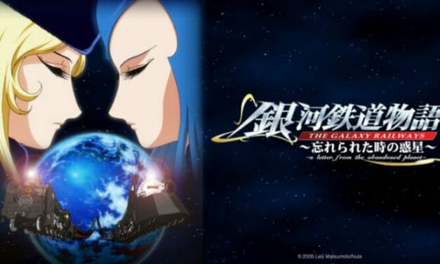 "Crunchyroll Streams ""The Galaxy Railways: A Letter from the Abandoned Planet"""