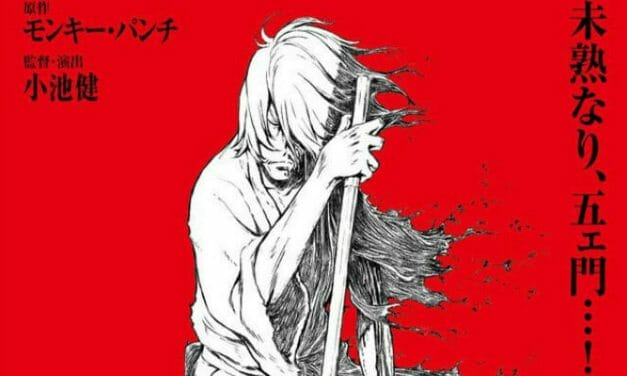 "Lupin III Movie ""Chikemuri no Goemon Ishikawa"" In The Works"
