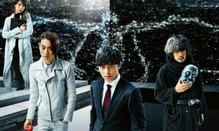"""""""Death Note: Light Up the New World"""" Gets New Clip Feat. Sakura Aoi"""