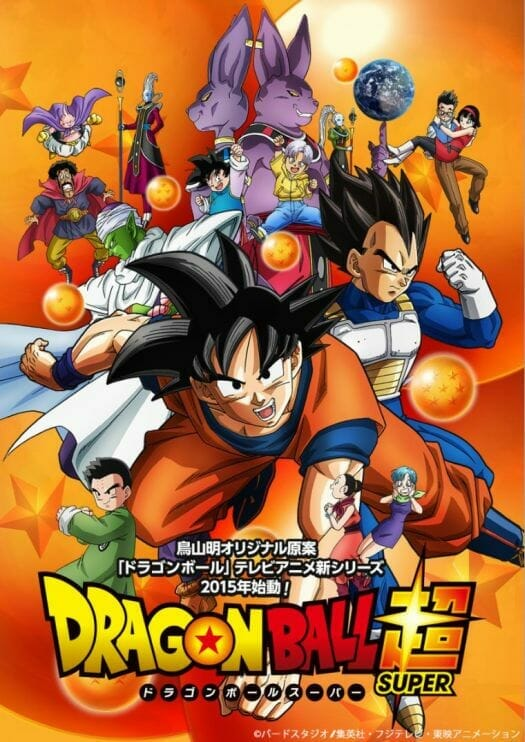 Funimation To Simulcast Dragon Ball Super Starting 11/5/2016