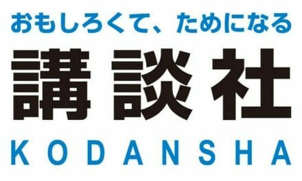 Kodansha Acquires Ichijinsha, Turns It Into A Subsidiary