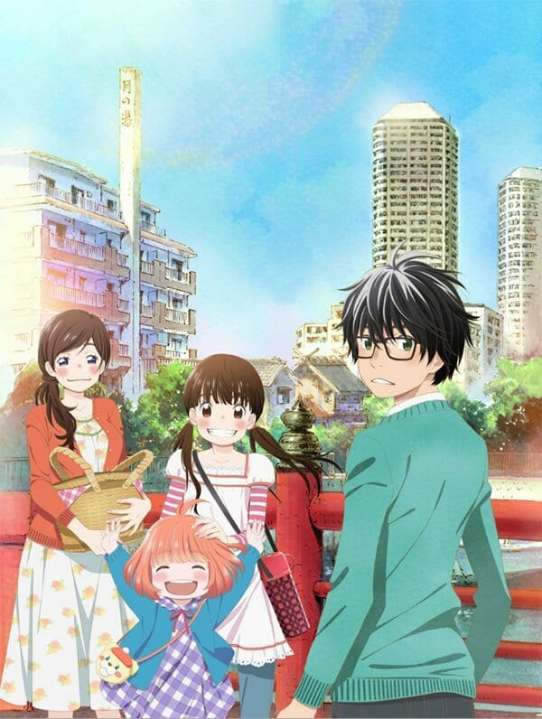 Aniplex of America Acquires March Comes In Like A Lion, Occultic;Nine