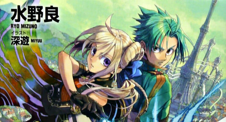Record of Grancrest War Anime Adds Minori Suzuki, 1 More