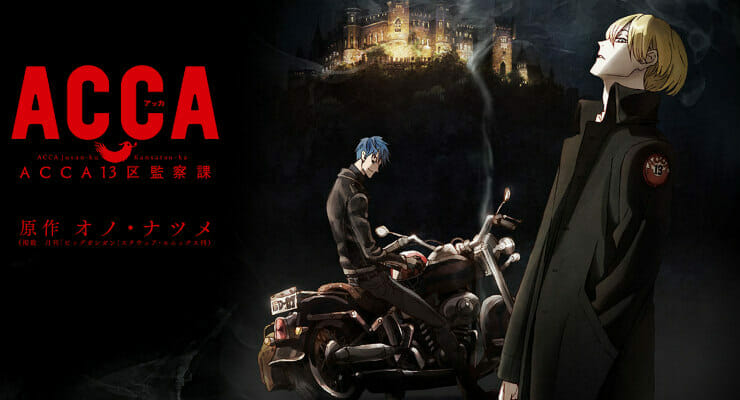Funimation Unveils ACCA Anime's English Dub Cast