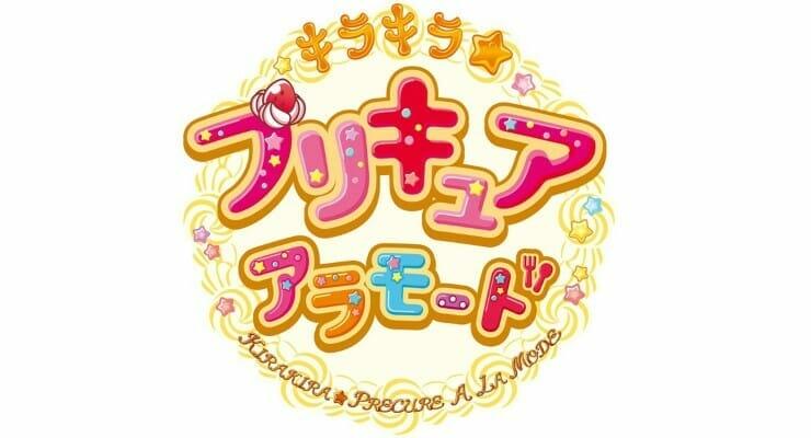Toei Unveils Kirakira Precure a la Mode Anime For 2017