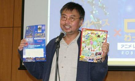 "Gainax Fukushima Working On ""Rescue Academia"" Anime Project"