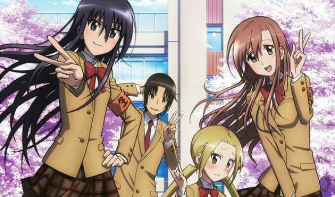 Seitokai Yakuindomo Gets Theatrical Anime Film
