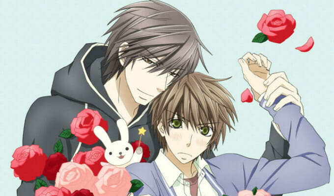 Funimation To Release Sekai Ichi Hatsukoi On Home Video
