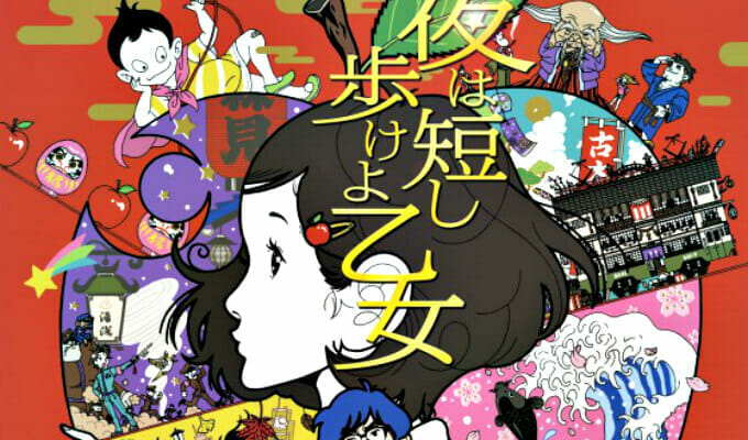 "Masaaki Yuasa to Attend UK Premieres of ""Night is Short, Walk On Girl"""