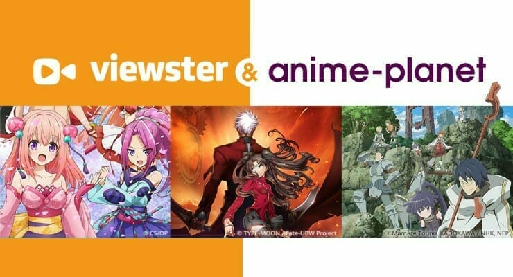 Anime-Planet & Viewster Enter Content Distribution Partnership