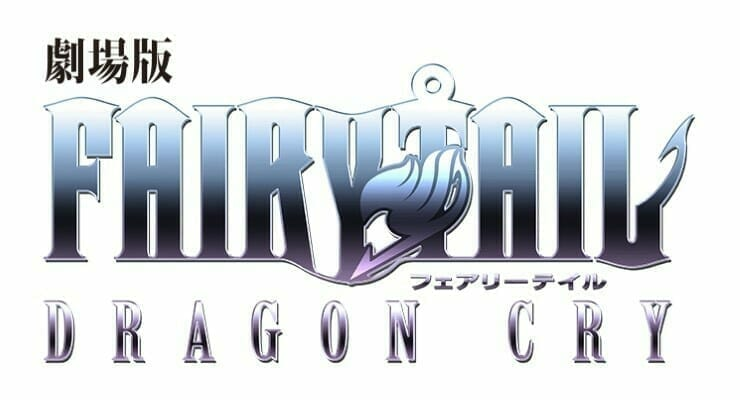 Second Fairy Tail Movie Title, Spring 2017 Premiere Revealed