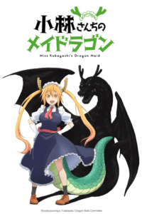 Miss Kobayashi's Dragon Maid Key Visual